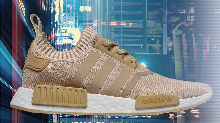 NMD R1 Cream Tan