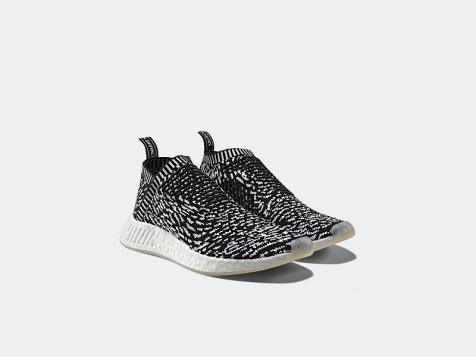 NMD CS2 Sashiko Pack BY3012