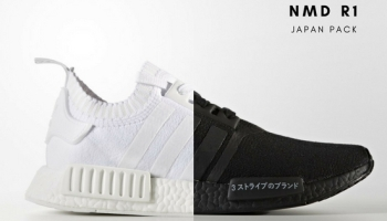 8834fc014296 Adidas NMD R1s gets Louis Vuitton treatment custom-made for Craig ...