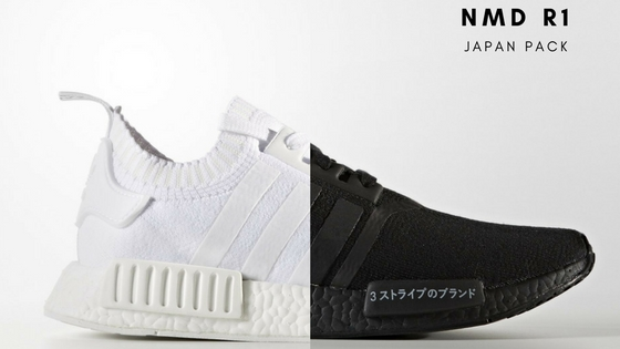 "adidas NMD R1″Japan Pack"" comes in all White/Black colorway"