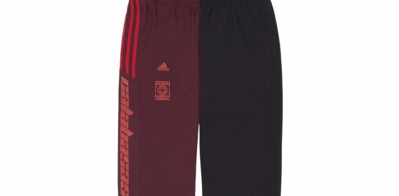 0b3dd16ec1c1c Yeezy Calabasas Track Pants drops in YeezySupply – Adidasnation ...